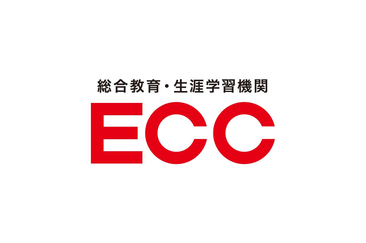 総合教育機関ECCが運営する日本語学校ですイメージ