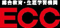 ECCロゴ